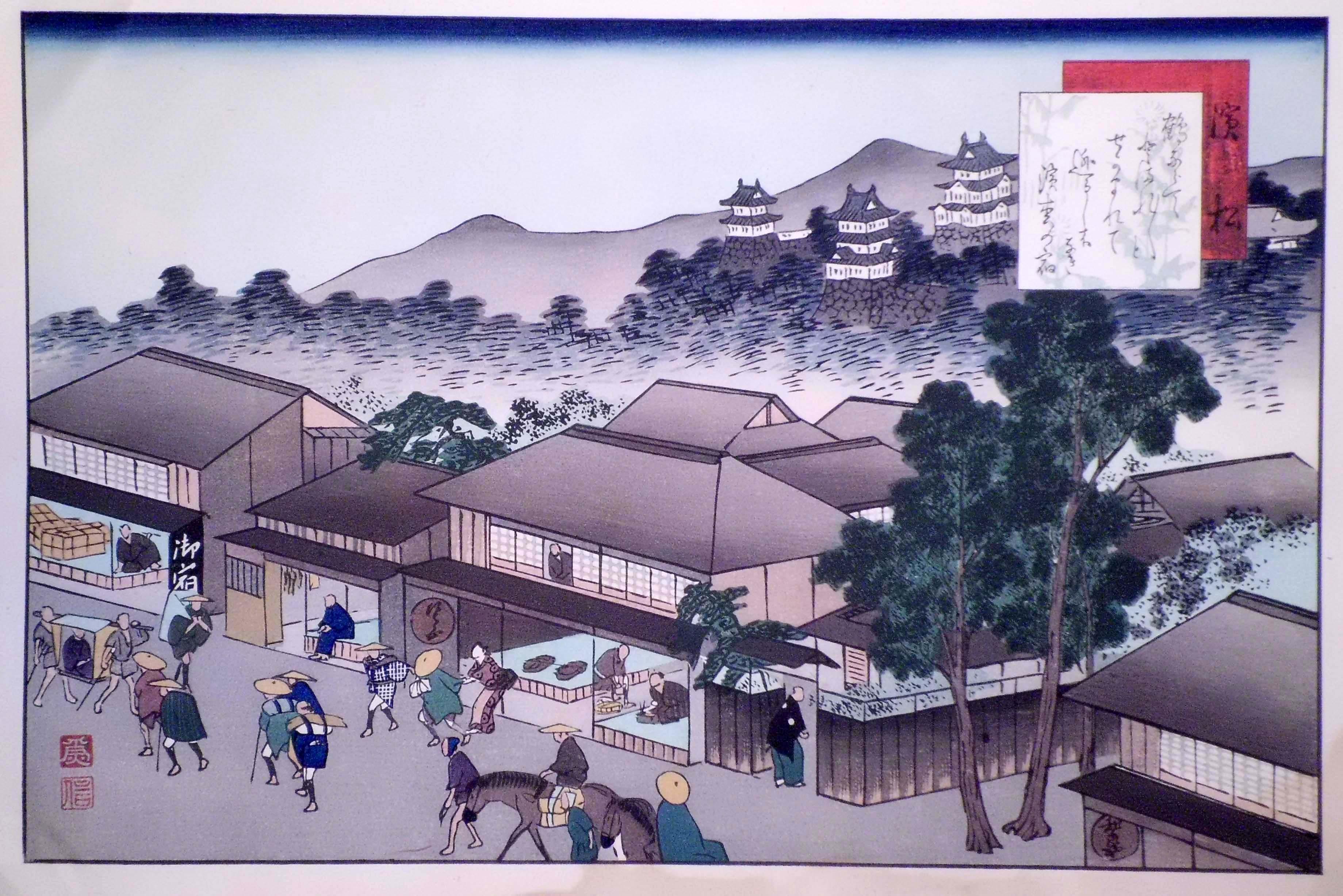 Fujikawa TAMENOBU (attivo nel 1890/1914) – HAMAMATSU, VENTINOVESIMA STAZIONE DELLA TOKAIDO