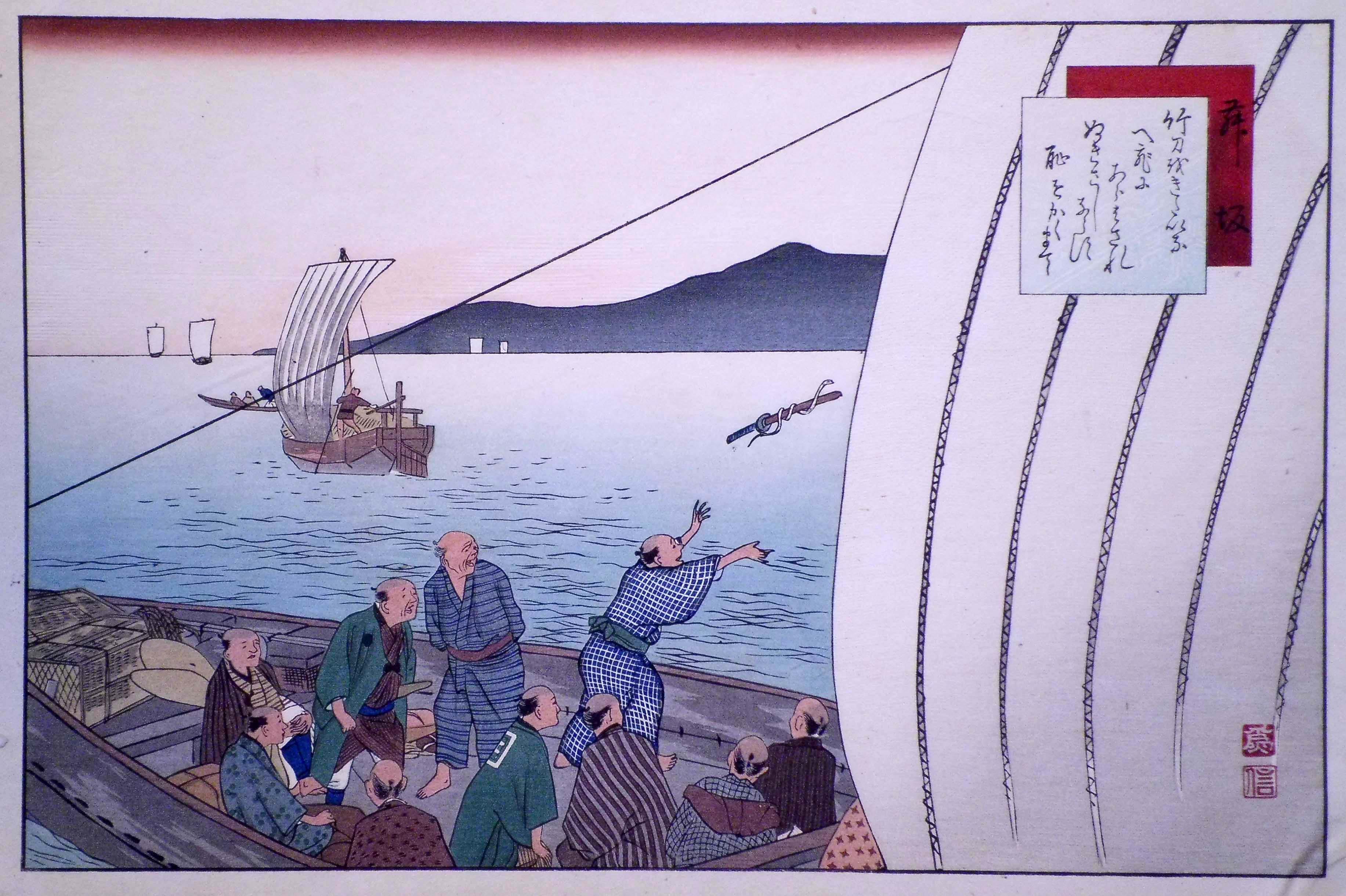 Fujikawa TAMENOBU (attivo nel 1890/1914) – MAISAKA, TRENTESIMA STAZIONE DELLA TOKAIDO