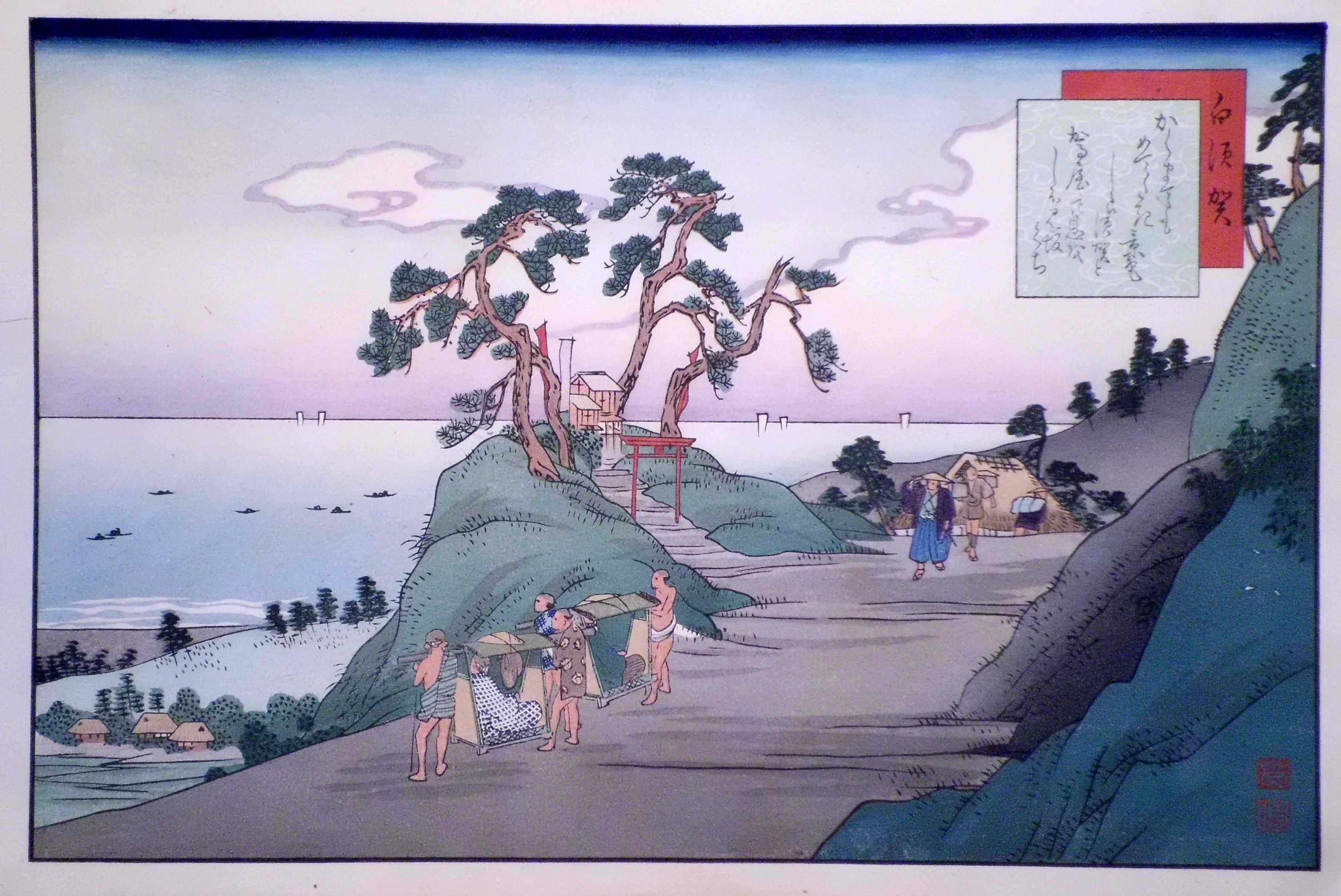 Fujikawa TAMENOBU (attivo nel 1890/1914) – SHIRASUKA, TRENTADUESIMA STAZIONE DELLA TOKAIDO
