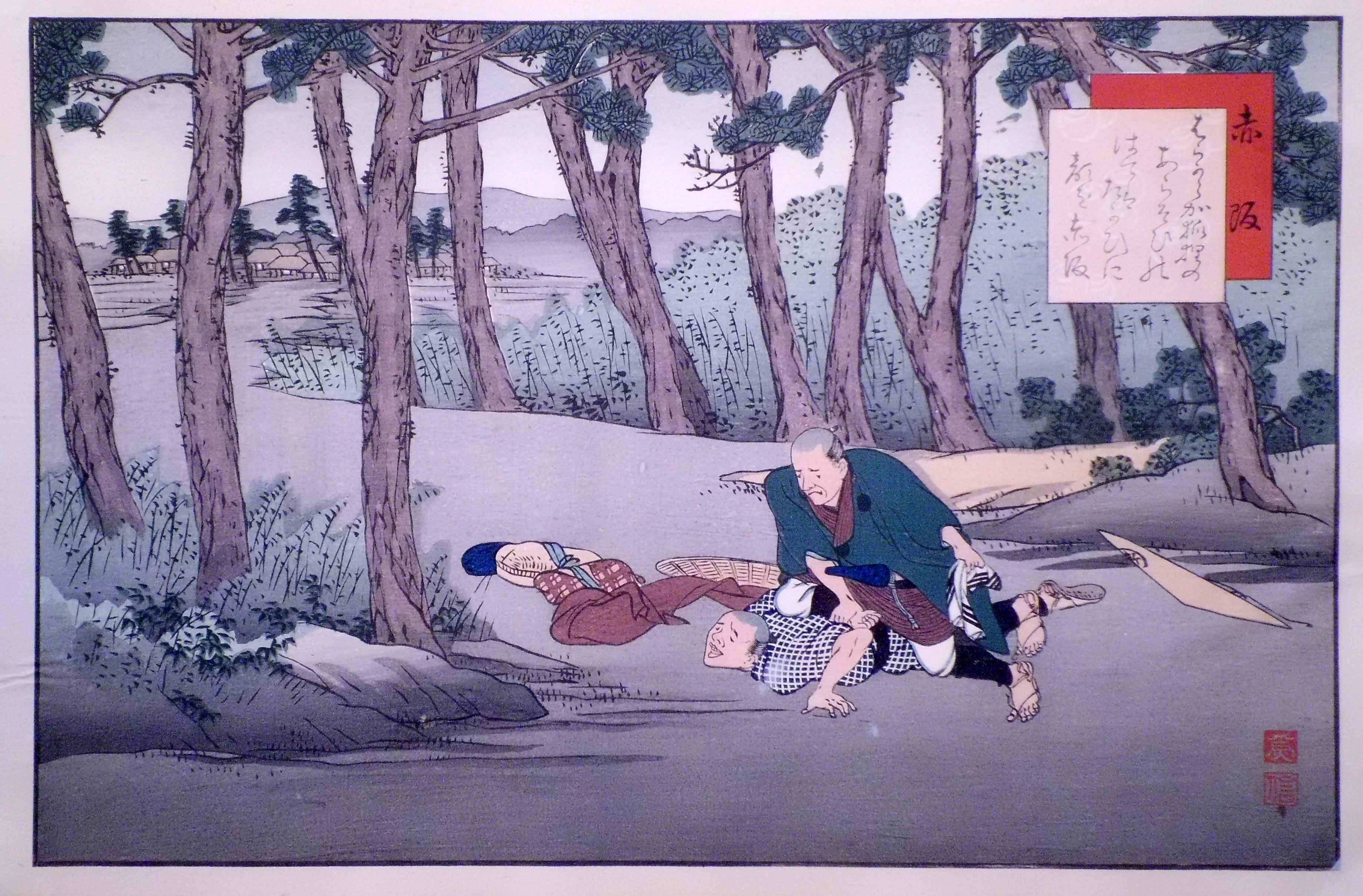Fujikawa TAMENOBU (attivo nel 1890/1914) – AKASAKA, TRENTASEIESIMA STAZIONE DELLA TOKAIDO