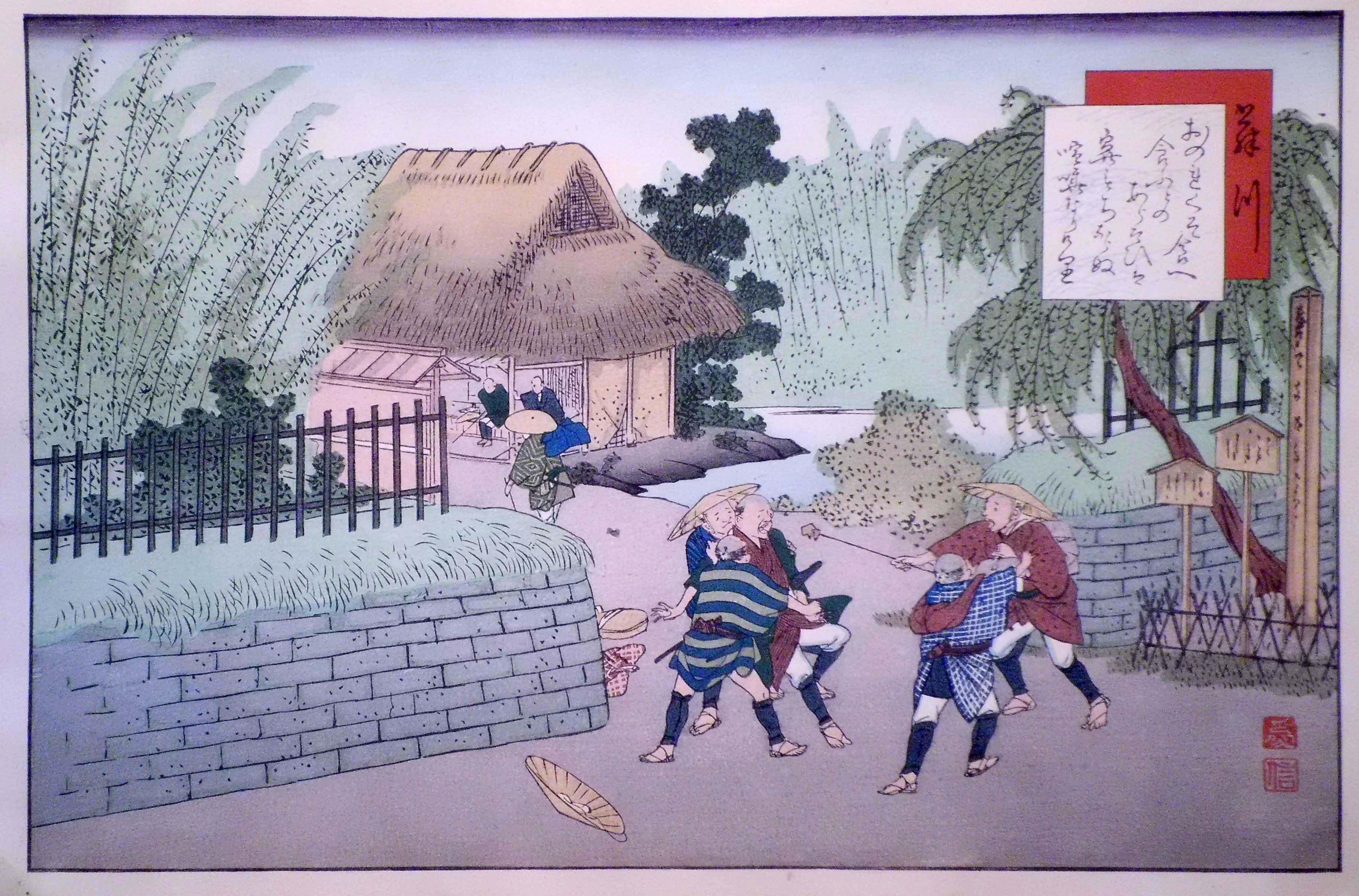 Fujikawa TAMENOBU (attivo nel 1890/1914) – FUJIKAWA, TRENTASETTESIMA STAZIONE DELLA TOKAIDO