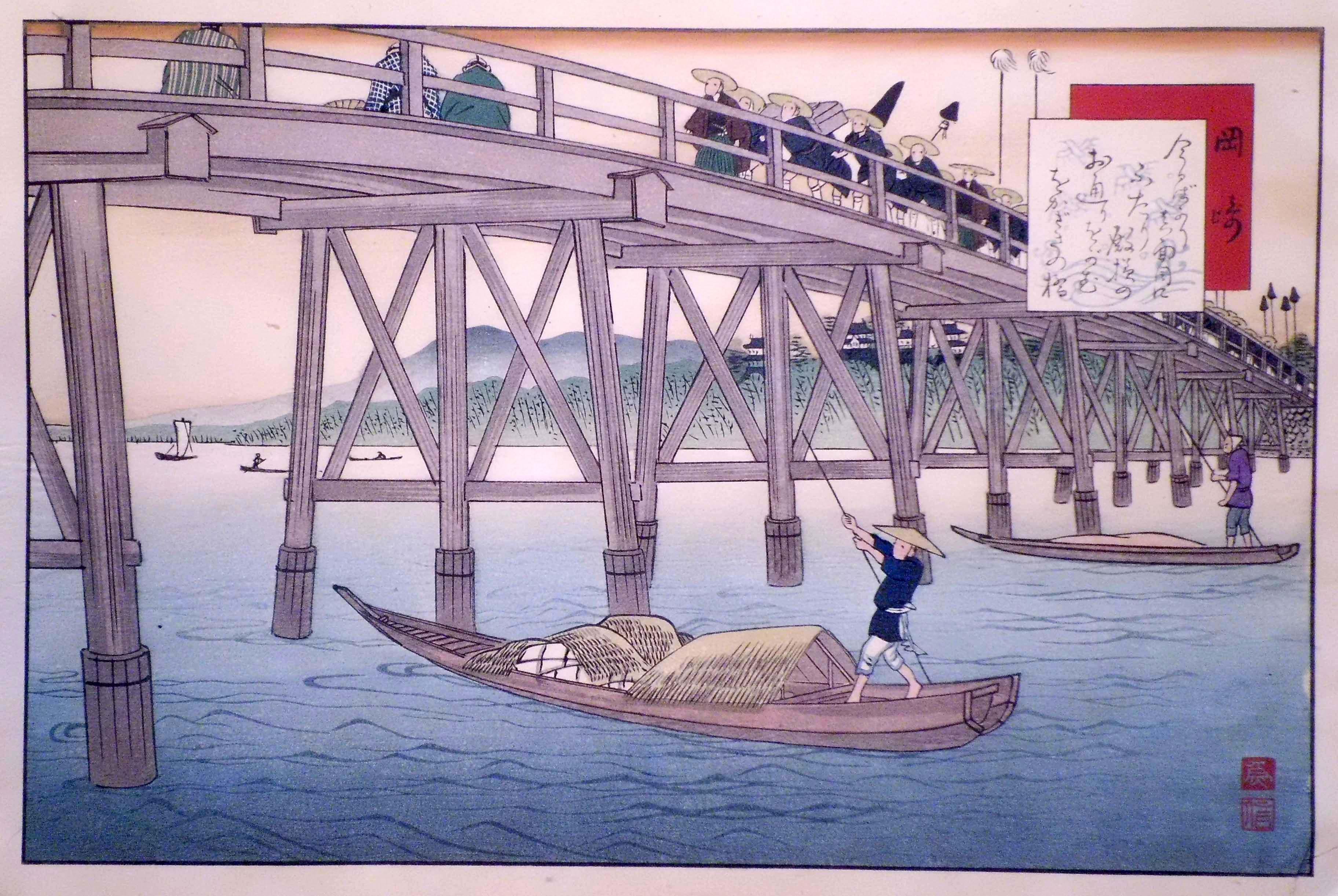 Fujikawa TAMENOBU (attivo nel 1890/1914) – OZAKAZI, TRENTOTTESIMA STAZIONE DELLA TOKAIDO