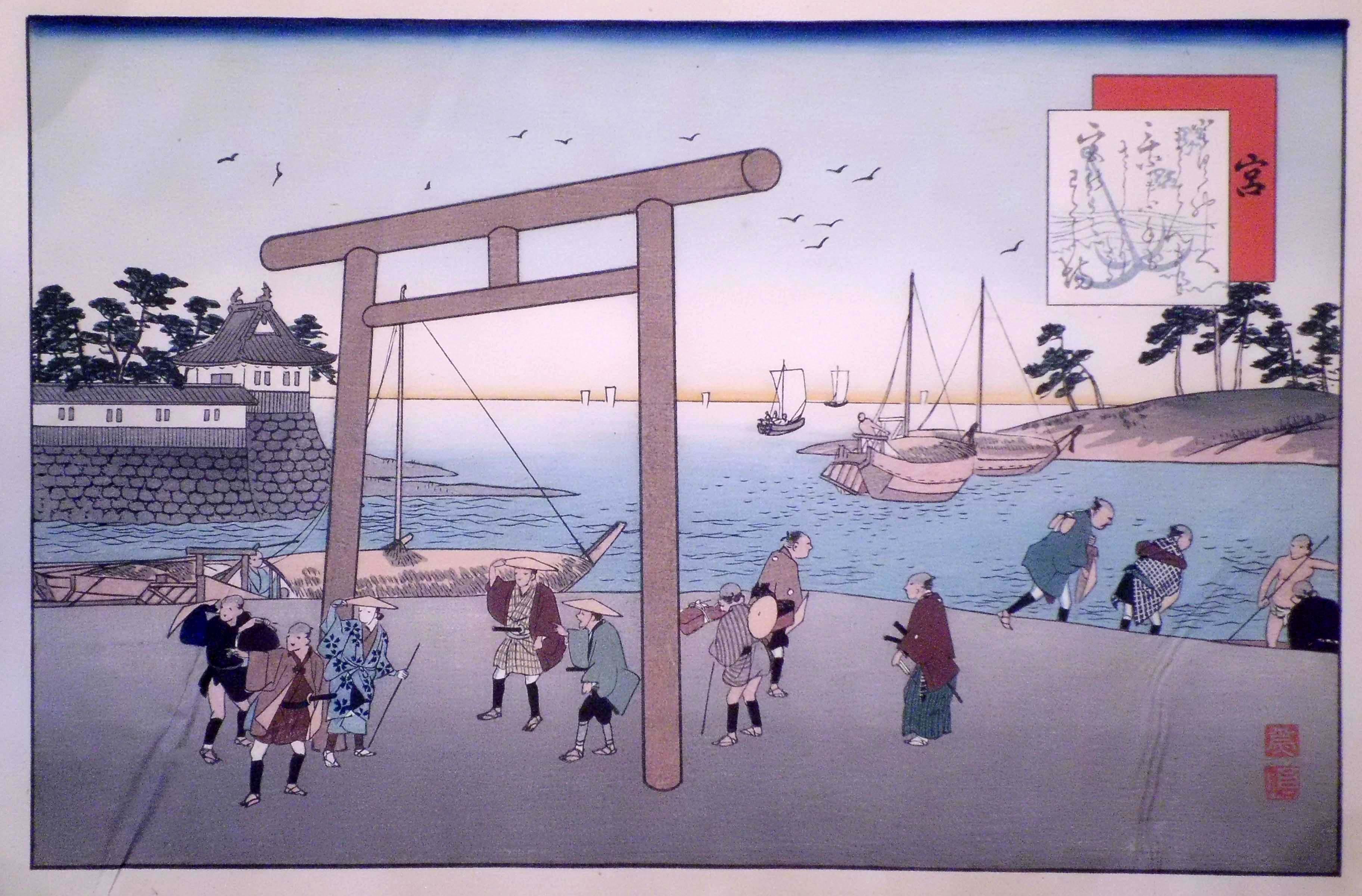 Fujikawa TAMENOBU (attivo nel 1890/1914) – MIYA QUARANTUNESIMA STAZIONE DELLA TOKAIDO