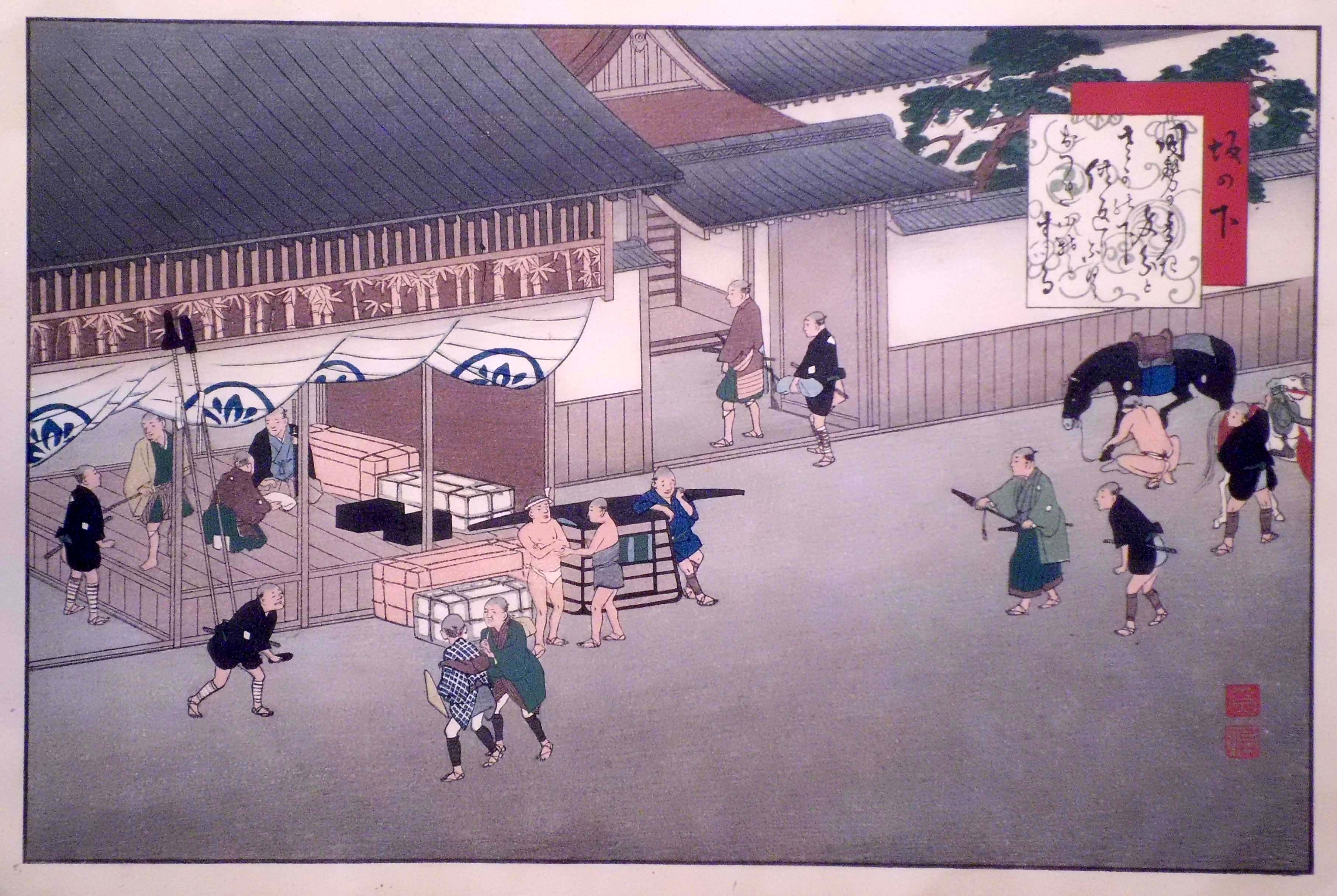 Fujikawa TAMENOBU (attivo nel 1890/1914) – SAKANOSHITA, QUARANTOTTESIMA STAZIONE DELLA TOKAIDO