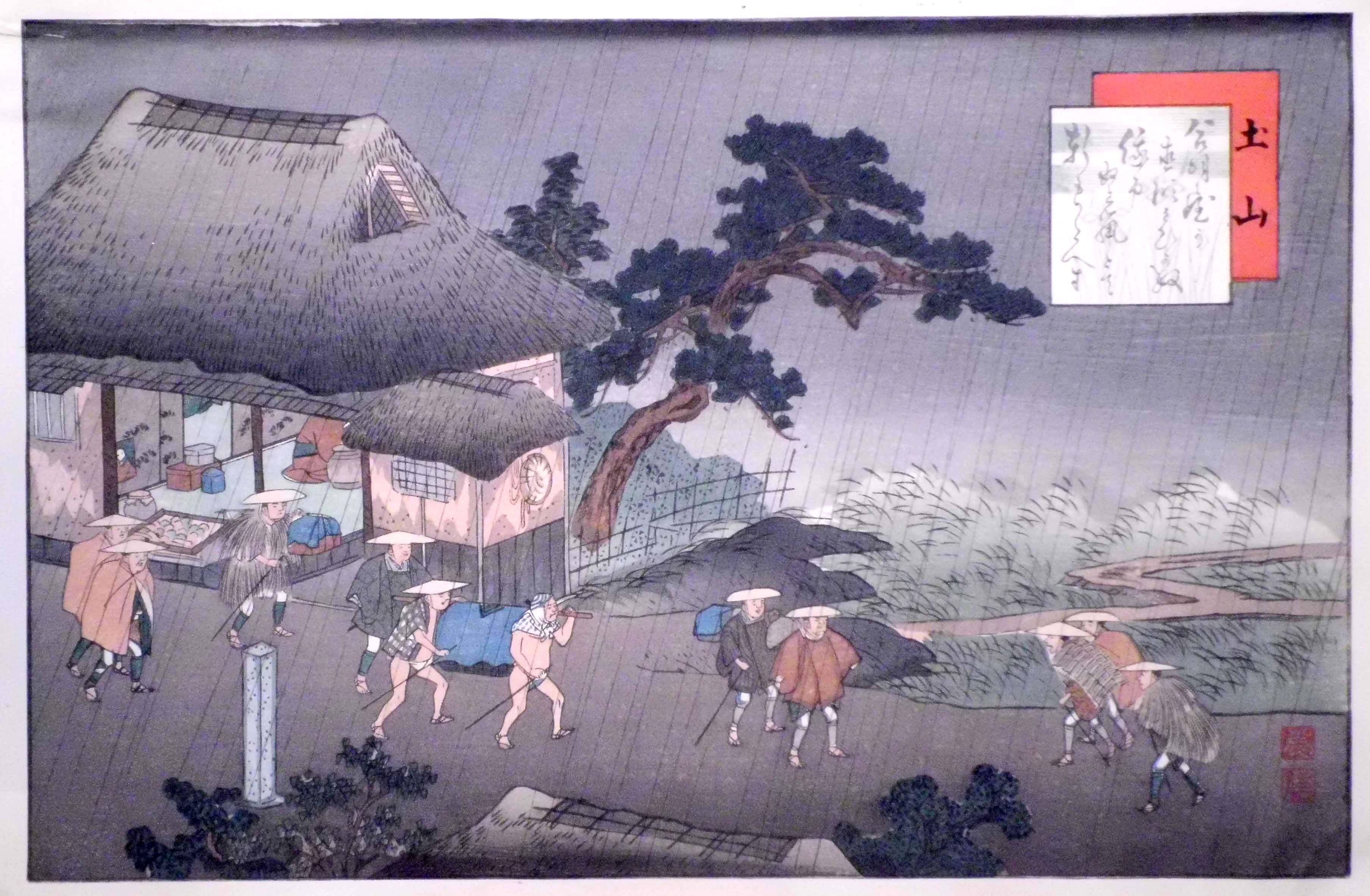 Fujikawa TAMENOBU (attivo nel 1890/1914) – TSUCHIYAMA, QUARANTANOVESIMA STAZIONE DELLA TOKAIDO