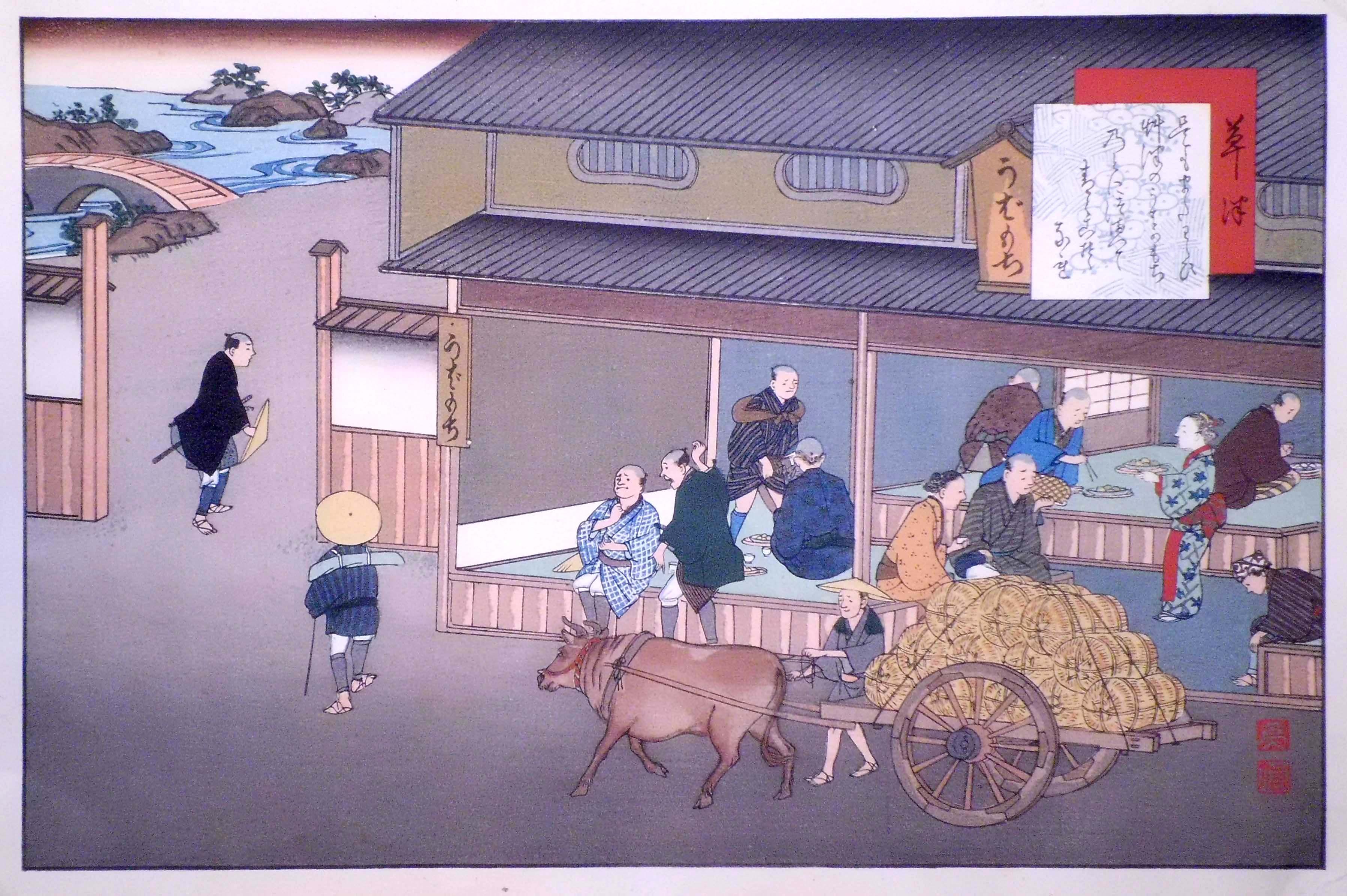 Fujikawa TAMENOBU (attivo nel 1890/1914) – KUNATSU, CINQUANTADUESIMA STAZIONE DELLA TOKAIDO