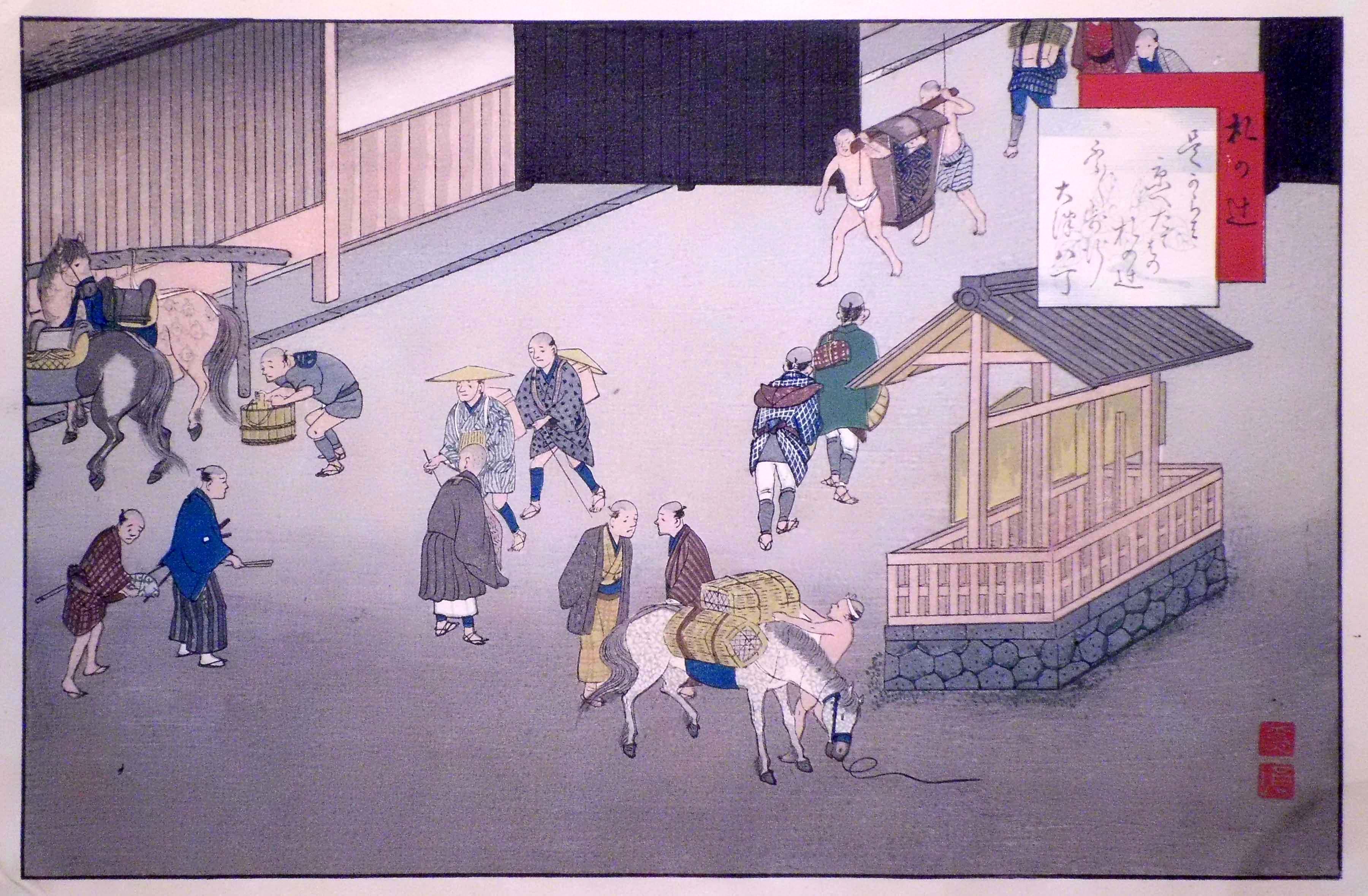 Fujikawa TAMENOBU (attivo nel 1890/1914) – OTSU, CINQUANTATREESIMA STAZIONE DELLA TOKAIDO