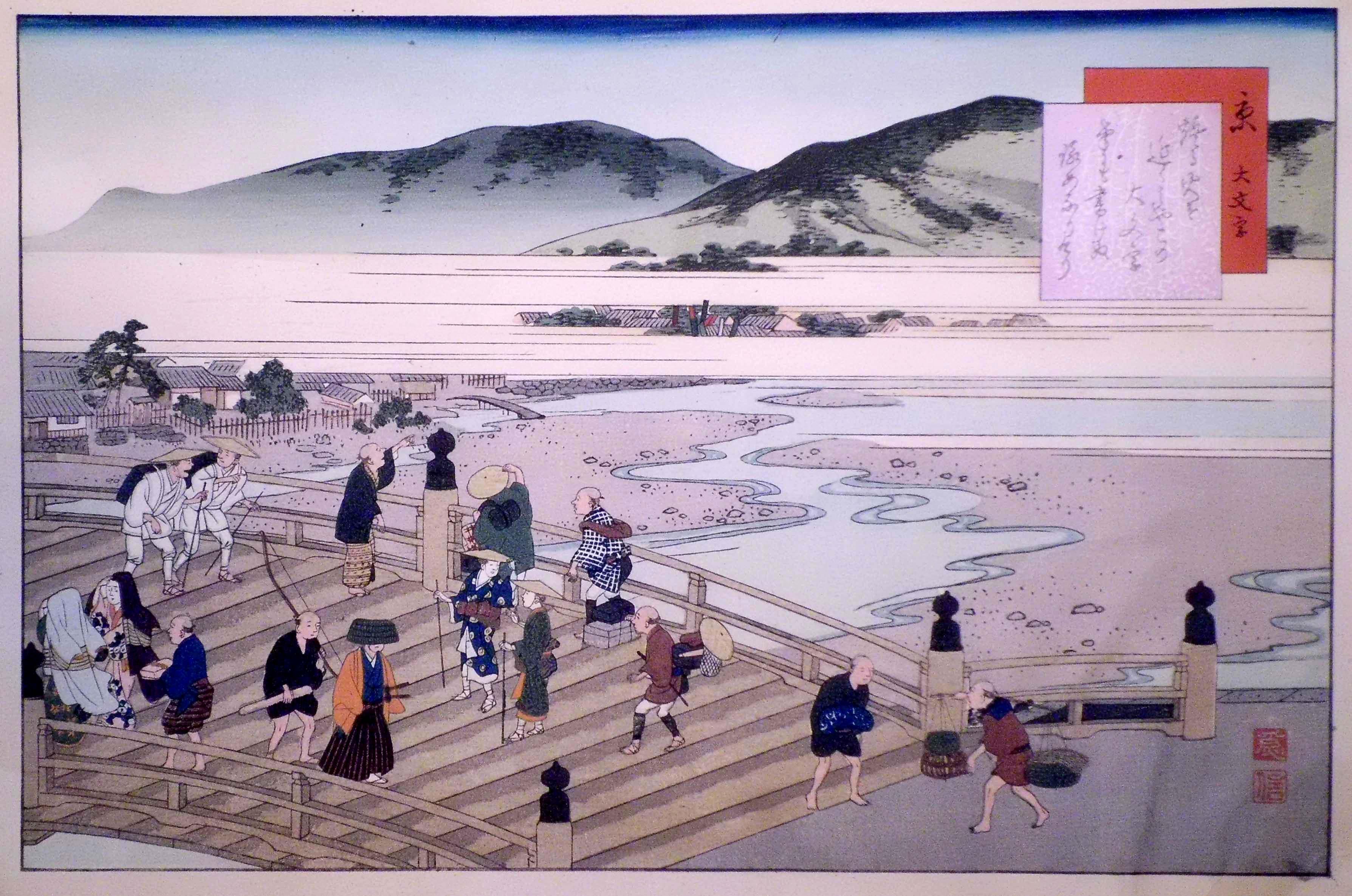 Fujikawa TAMENOBU (attivo nel 1890/1914) – KYOTO, STAZIONE D'ARRIVO DELLA TOKAIDO