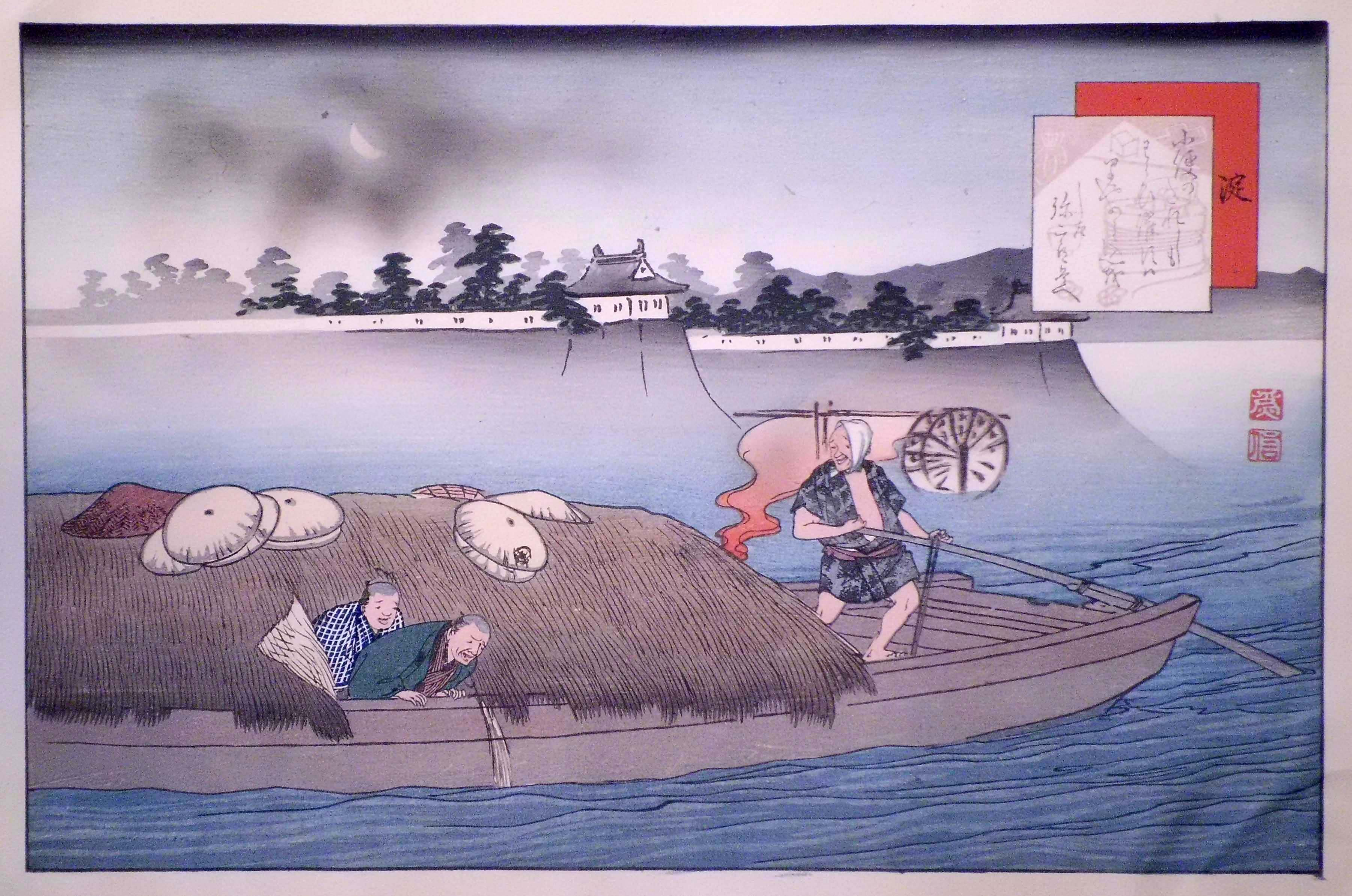 Fujikawa TAMENOBU (attivo nel 1890/1914) – YODO, SECONDA STAZIONE DELLA OSAKA KAIDO