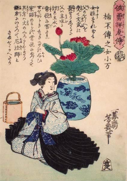 YOSHIIKU (1833 – 1904) – DONNA SEDUTA (1870)