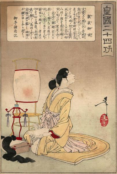 Tsukiyoka YOSHITOSHI (1839 – 1892) – KESA GOZEN