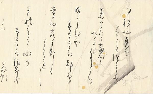 Scuola SHIJO (seconda metà del XIX secolo) – SURIMONO