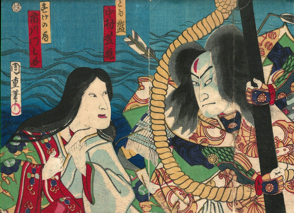 Toyohara KUNICHIKA (Giappone, 1835 – 1900) – DUE ATTORI DEL TEATRO KABUKI IN SCENA (1870 circa)
