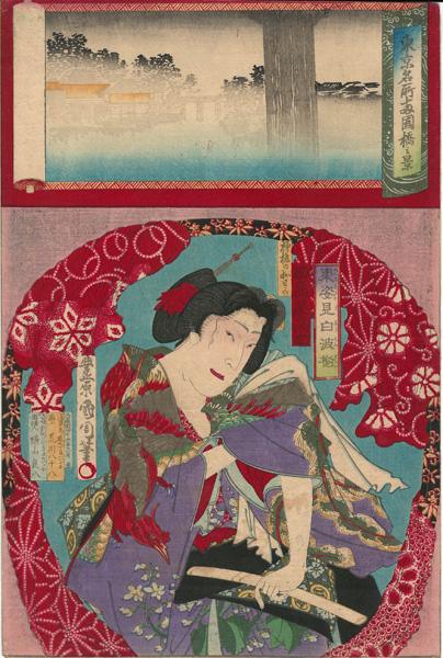 Toyohara KUNICHIKA (Giappone, 1835 – 1900) – L'ATTORE SAWAMURA TOSSHO II NEL RUOLO DI INUMURA DAIKAKU (1866)