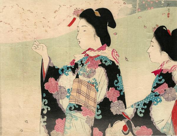 Terasaki KOGYO (Giappone, 1866 – 1919) – HANAMI (1902)
