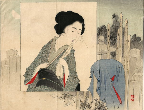 Takeuchi KEISHU (Giappone, 1861 – 1942) – DUE VEDOVE (1899)
