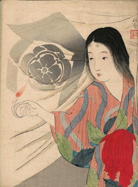 Takeuchi KEISHU (Giappone, 1861 – 1942) – LA SIGNORA TIGRE (1914)