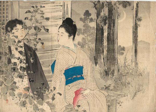 Mizumo TOSHIKATA (1866 – 1908) – SUSSURRI (1900)