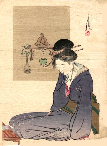 Ogata GEKKO (Giappone, 1859 – 1920) – UNA POESIA IN MEMORIA DI BASHO (1908)