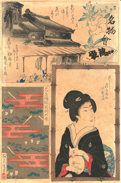 Toyohara KUNICHIKA (Giappone, 1835 – 1900) – TAVOLA della serie TOKYO JIMAN MEIBUTSU AWASE (1896)