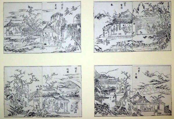 Ooka SHUNBOKU (1680 – 1763 circa) – QUATTRO TAVOLE SULLA LAVORAZIONE DELLA SETA
