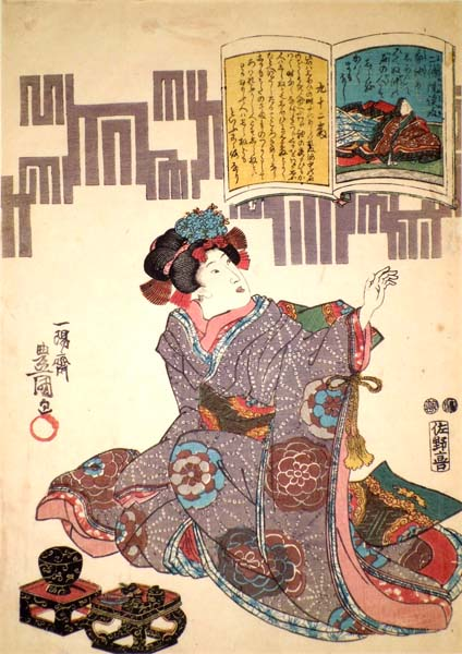 Utagawa KUNISADA (Giappone, 1786 – 1864) – LA POETESSA NIJO IN SANUKI E BIJIN (1847/8)