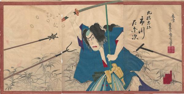 Toyohara KUNICHIKA (Giappone, 1835 – 1900) – L'ATTORE KABUKI ICHIKAWA SADANJI NEL RUOLO DEL SAMURAI CHUYA MARUBASHI (1883)