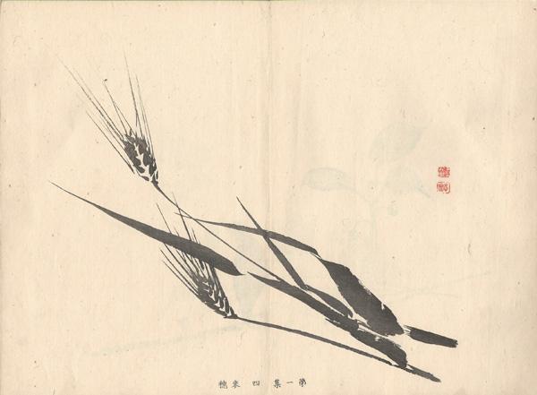 Kawabata GYOKUSHO (Giappone, 1842 – 1913) – SPIGHE