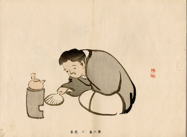 Kawabata GYOKUSHO (Giappone, 1842 – 1913) – DOMESTICA