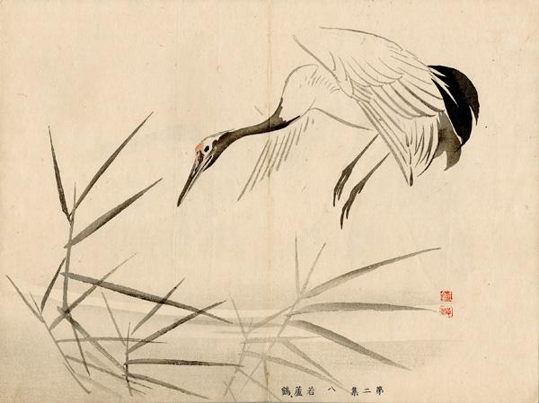 Kawabata GYOKUSHO (Giappone, 1842 – 1913) – GRU