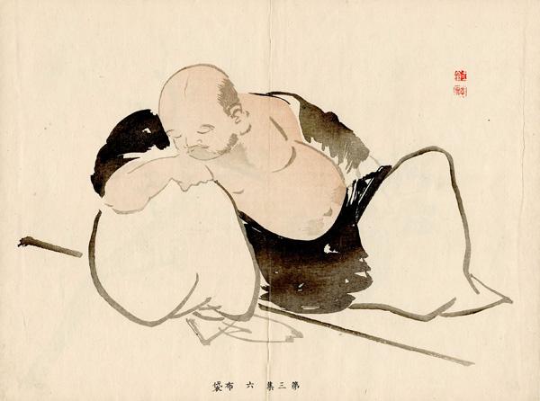 Kawabata GYOKUSHO (Giappone, 1842 – 1913) – HOTEI