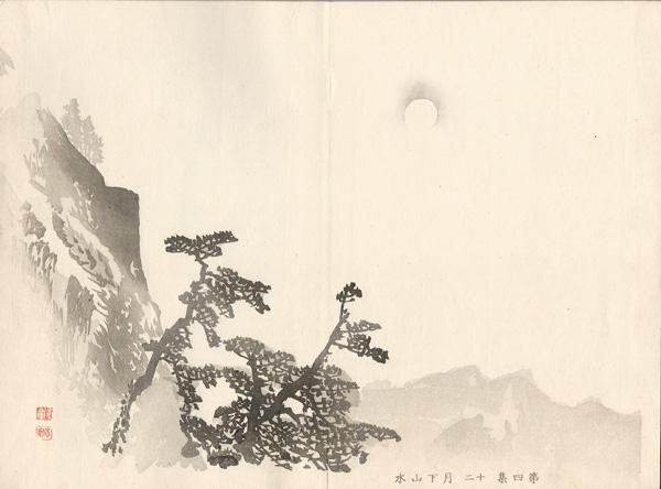 Kawabata GYOKUSHO (Giappone, 1842 – 1913) – PAESAGGIO