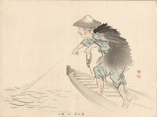 Kawabata GYOKUSHO (Giappone, 1842 – 1913) – PESCATORE