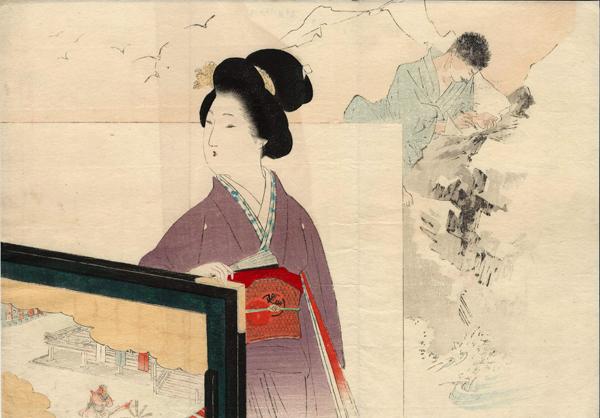 Kajita HANKO (Giappone, 1870 – 1919) – UN MARITO CHE SCRIVE A SUA MOGLIE (1900)