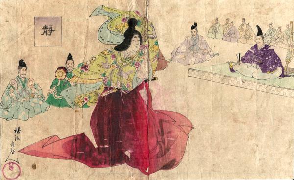 Hashimoto CHIKANOBU (Giappone, 1838 – 1912) – SHIZUKA GOZEN