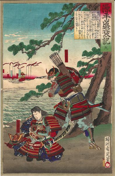 Hashimoto CHIKANOBU (Giappone, 1838 – 1912) – LA MORTE DI ATSUMORI