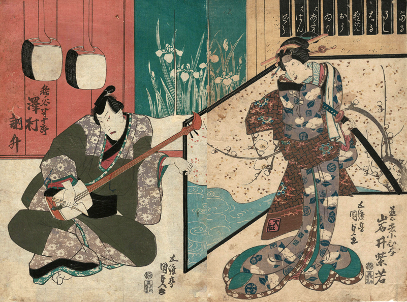 Utagawa KUNISADA (Giappone, 1786 – 1864) – GLI ATTORI IWAI SHIJAKU I NELLE VESTI DELLA GEISHA KOHINA E SAWAMURA TOSSHO IN QUELLE DI INANOYA HANJURO (1841)