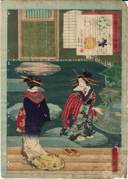 Utagawa KUNISADA (Giappone, 1786 – 1864) – TOKONATSU (1861)