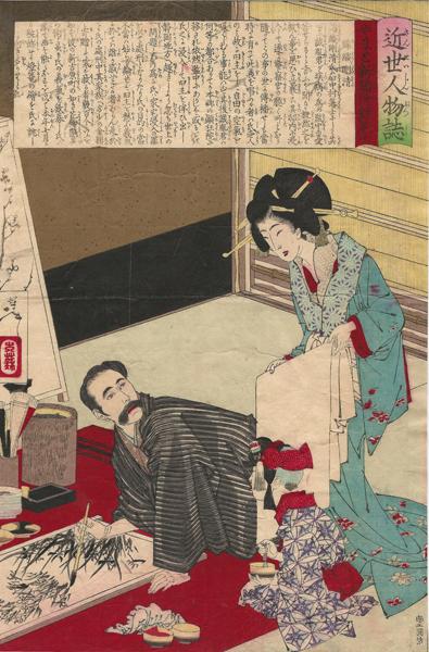 Tsukiyoka YOSHITOSHI  (1839 – 1892) – NISHIGORI TAKEKIYO MENTRE DIPINGE (1887)