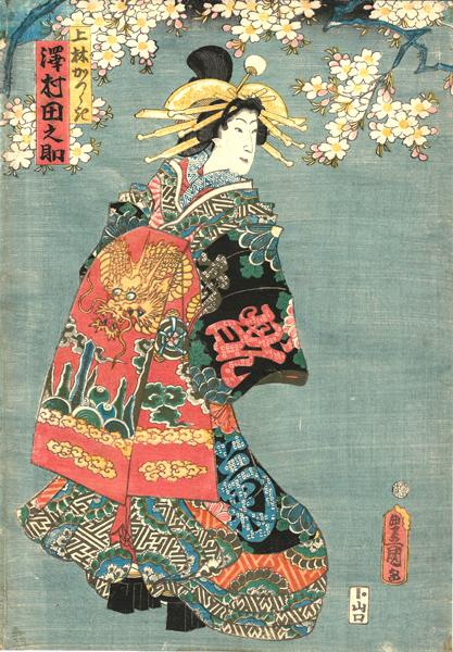 Utagawa KUNISADA (Giappone, 1786 – 1864) – ATTORE KABUKI (1861)