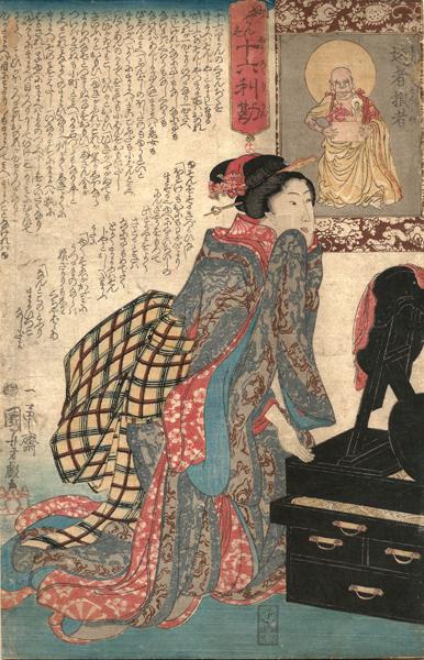 Utagawa KUNIYOSHI (Giappone, 1797 – 1861) – DONNA DI FRONTE AD UNO SPECCHIO