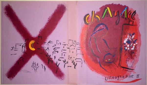 Marc CHAGALL (Russia, 1887 – 1985) – COPERTINA per CHAGALL LITOGRAPHE II (1963)